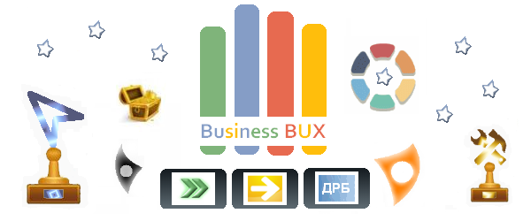 https://businessbux.ru/images/bux.PNG