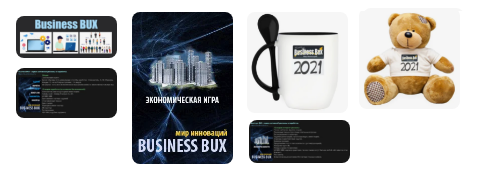https://businessbux.ru/images/news/Business-Bux-ADV7.png