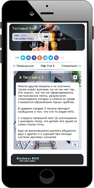https://businessbux.ru/images/news/blog3.png