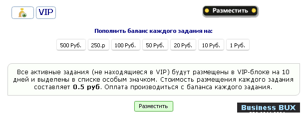 https://businessbux.ru/images/news/rek_mass.png