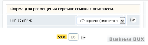 /images/vip_serf.png